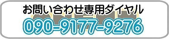 20140425-180402.jpg